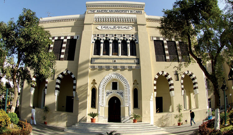 Image result for AUC ewart hall